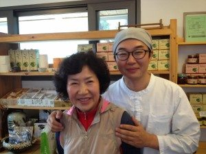 Kim Yu Ja and her son Jeon Ju Hyun