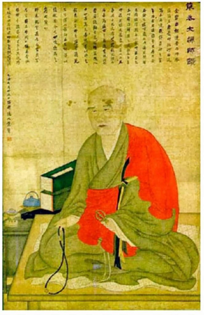The Venerable Cho-Ui