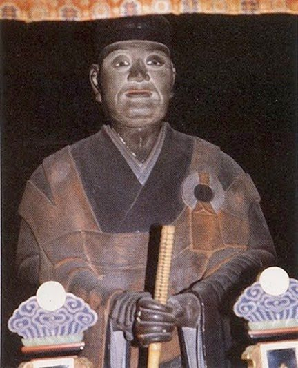 Sen Rikyu statue
