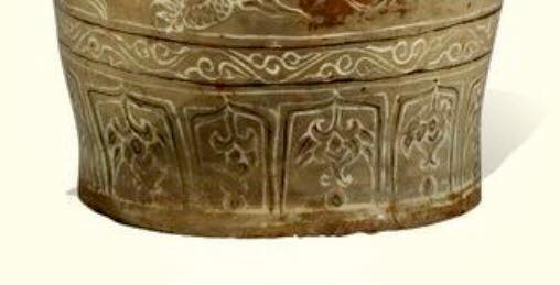 Famous 15th century jar, base